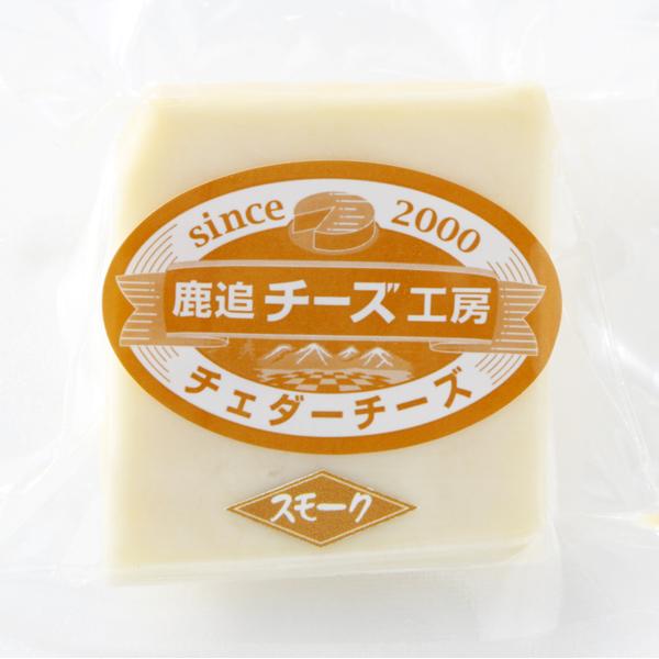 北海道鹿追チェダーチーズ