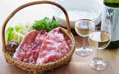 山梨県 甲州市のワイン豚ブロック