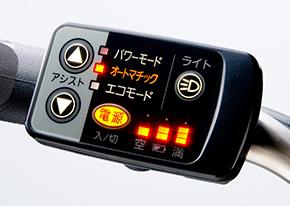 大阪府 柏原市のパナソニック電動自転車の返礼品ビビ・TX スペック