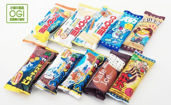 佐賀県小城市のふるさと納税返礼品 竹下製菓のアイスセット ブラックモンブラン