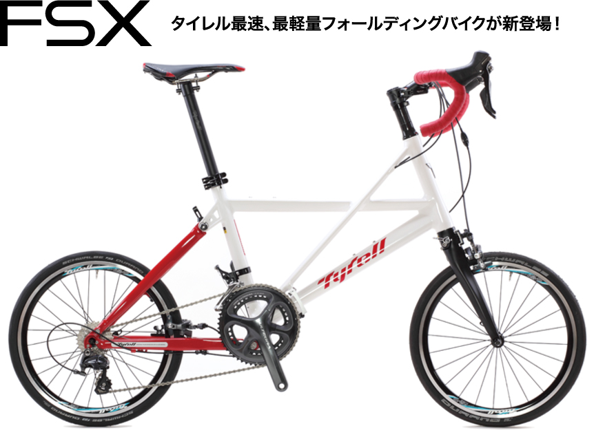 香川県 三木町の返礼品自転車TYRELL FSX