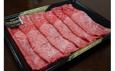 佐賀県多久市 佐賀産和牛 パック