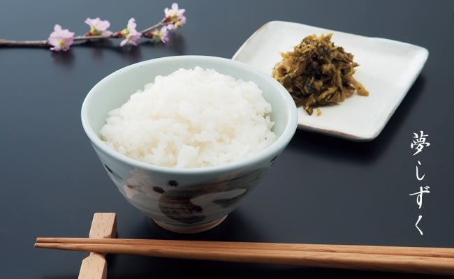 小城市の米がまずい