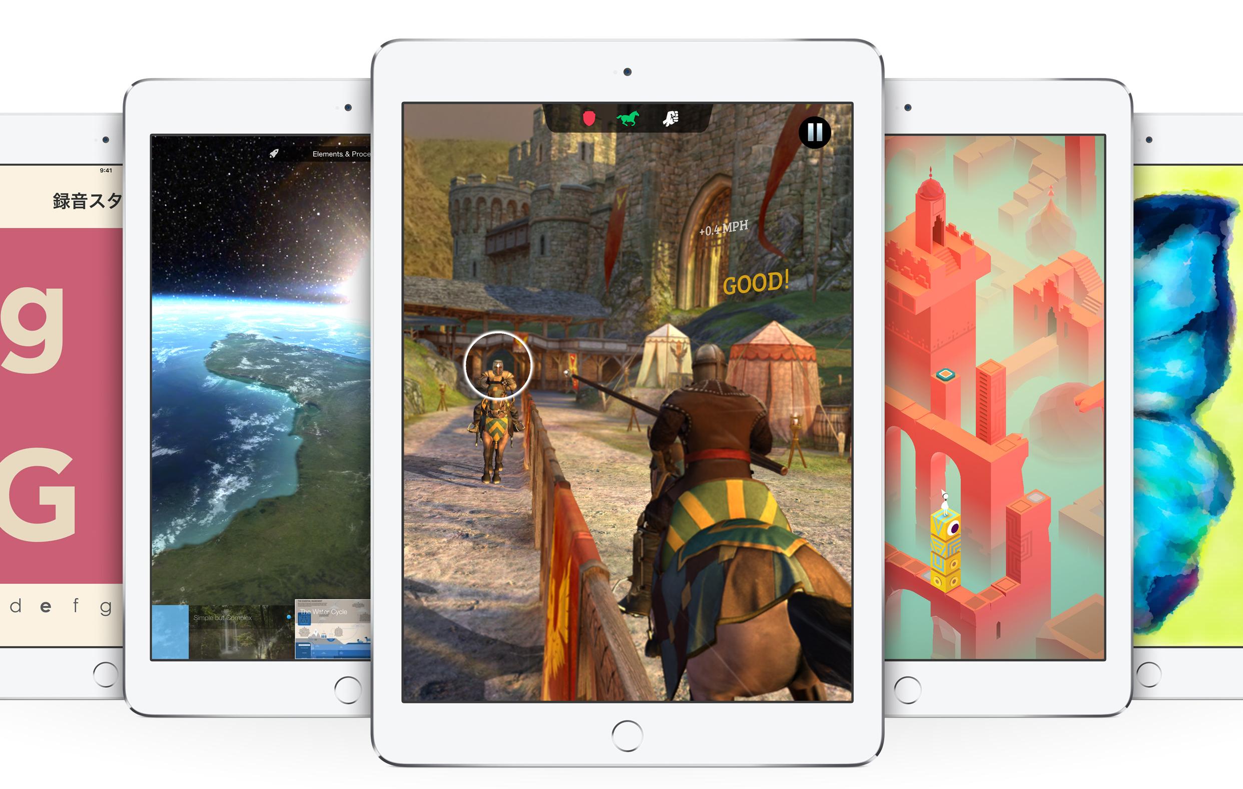 焼津市ふるさと納税返礼品 iPad air2