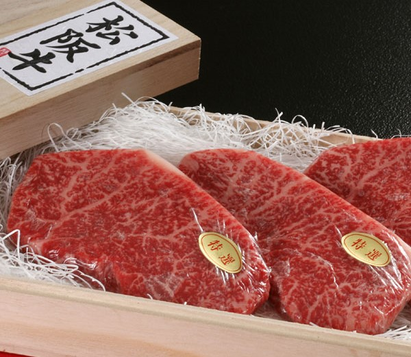 三重県明和町の松坂牛