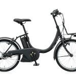 ヤマハやパナソニックも!ふるさと納税で電動自転車が貰える自治体まとめ