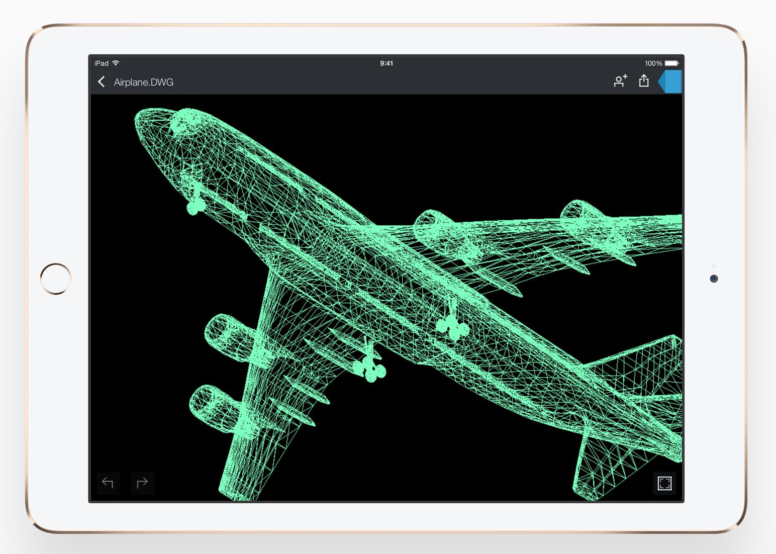 焼津市ふるさと納税返礼品 iPad air2の処理速度の速さ