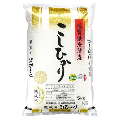 佐賀県唐津市の返礼品 コシヒカリ米