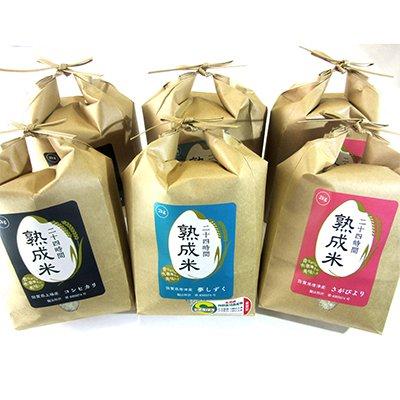 佐賀県唐津市の返礼品 唐津産米食べ比べセット
