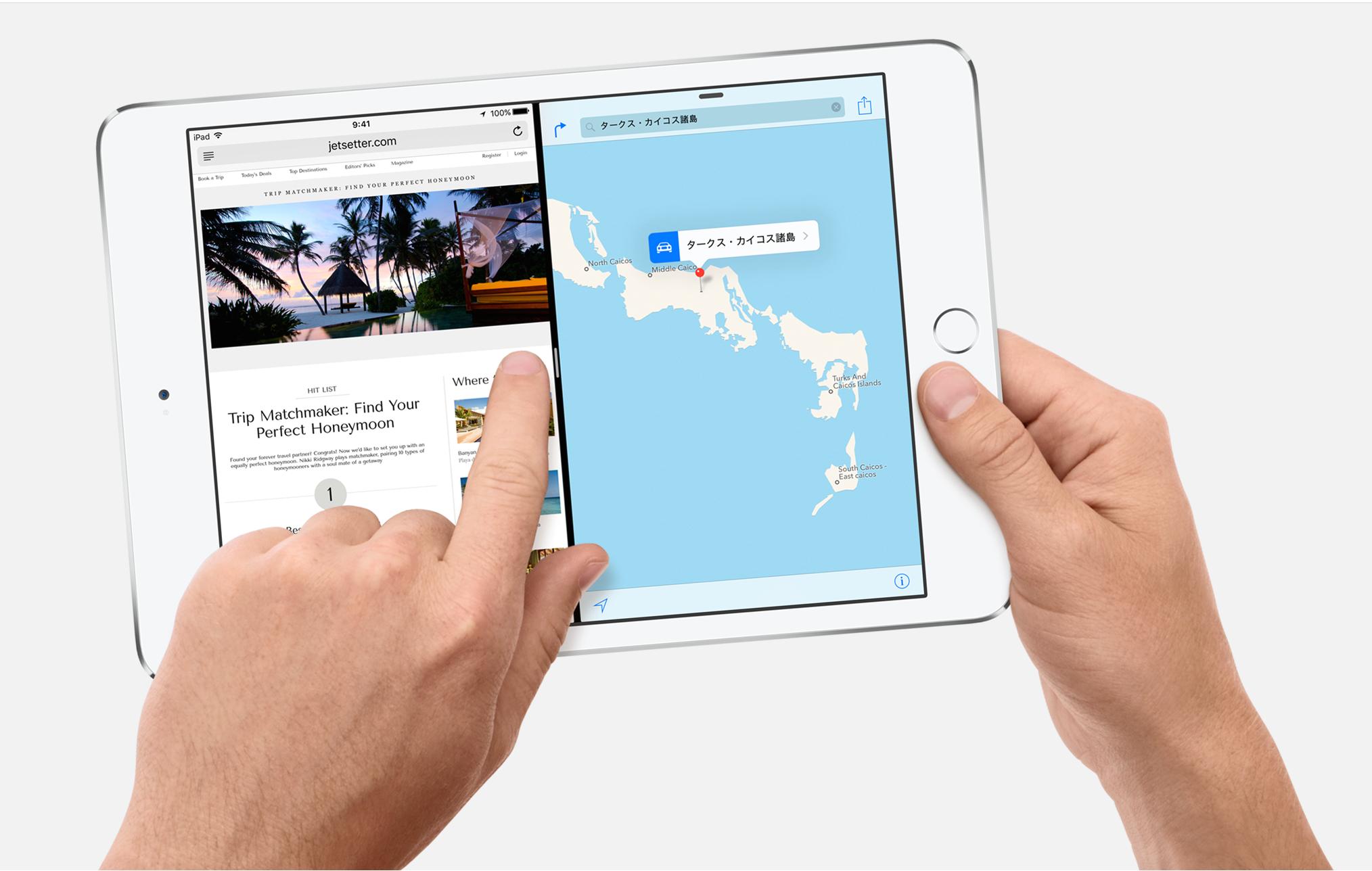 焼津市ふるさと納税返礼品 iPad mini4
