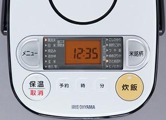 静岡県小山町のふるさと納税返礼品 アイリスオーヤマの炊飯器2