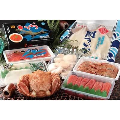 北海道「食の極み」大満喫セット イメージ