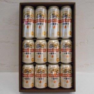 名古屋工場産キリン一番搾りビール 350ml缶×8本&500ml缶×4本 寄附金額 15,000円