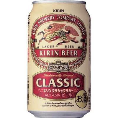 キリン クラシックラガー350ml缶×24本