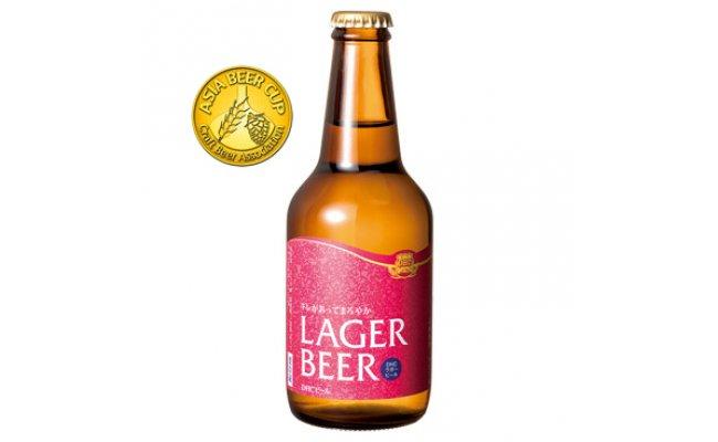 ラガービールの返礼品