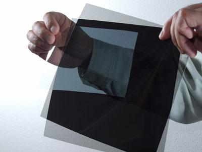 宮城県多賀城市内にあるソニー仙台支社では光学フィルムの研究開発