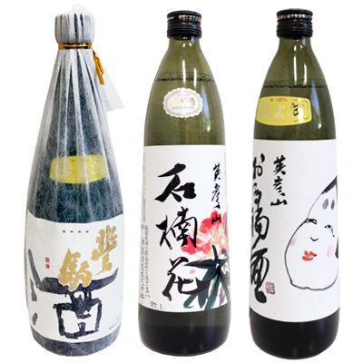 戸渡酒造 純米酒飲み比べセット 寄附金額 10,000円 (福岡県添田町)