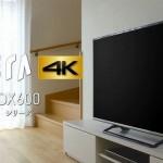 【2018年最新】ふるさと納税テレビの高還元率ランキング!4Kも!