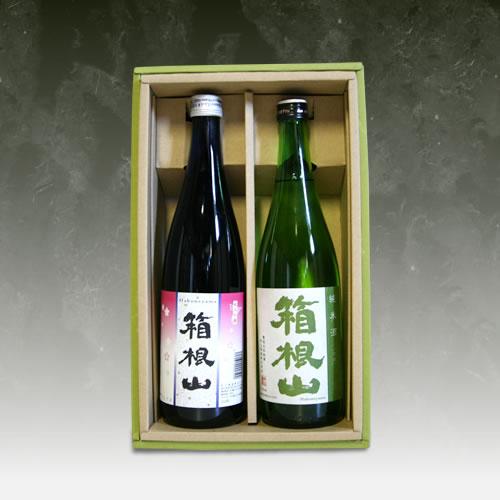 箱根山 純米酒・純米吟醸ブルーボトルセット 寄附金額 10,000円 (神奈川県大井町)