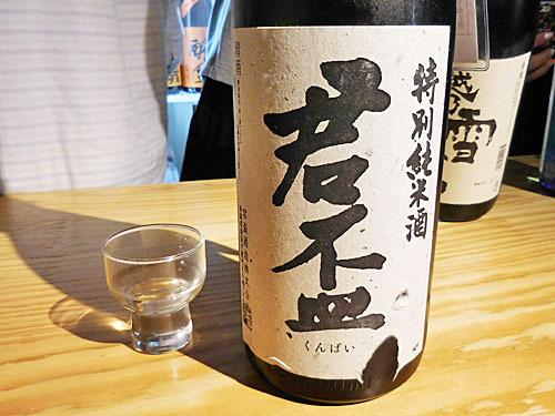 今年はふるさと納税でおいしい日本酒の特産品を貰おう!