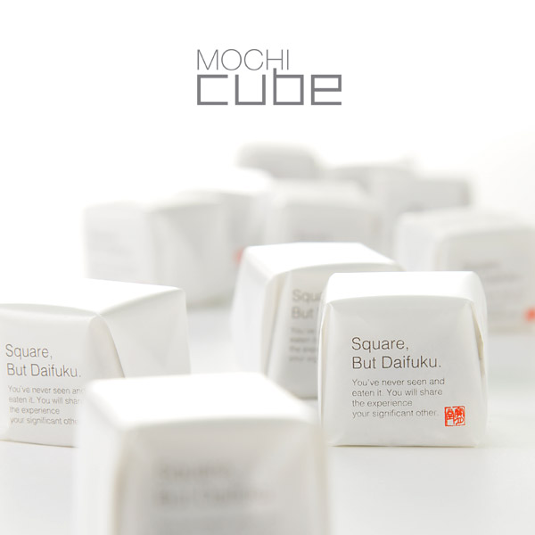 MOCHI cube 寄附金額 7,000円 (鳥取県鳥取市)