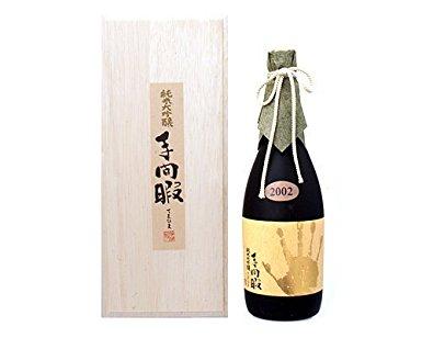 山形の日本酒 手間暇  寄附金額 15,000円 (山形県村山市)