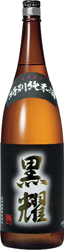 特別純米酒 黒耀 1.8L 2本セット 寄附金額 20,000円 (長野県)