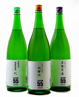 ハクレイ酒造 純米吟醸55磨きセット 寄附金額 30,000円 (京都府宮津市)