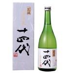 【獺祭や十四代も】ふるさと納税で貰える日本酒の返礼品まとめ