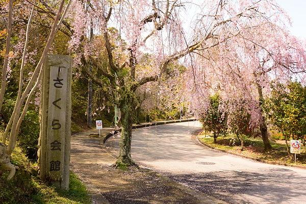 愛知県幸田町とは?