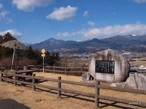 喬木村のアルプスの丘公園