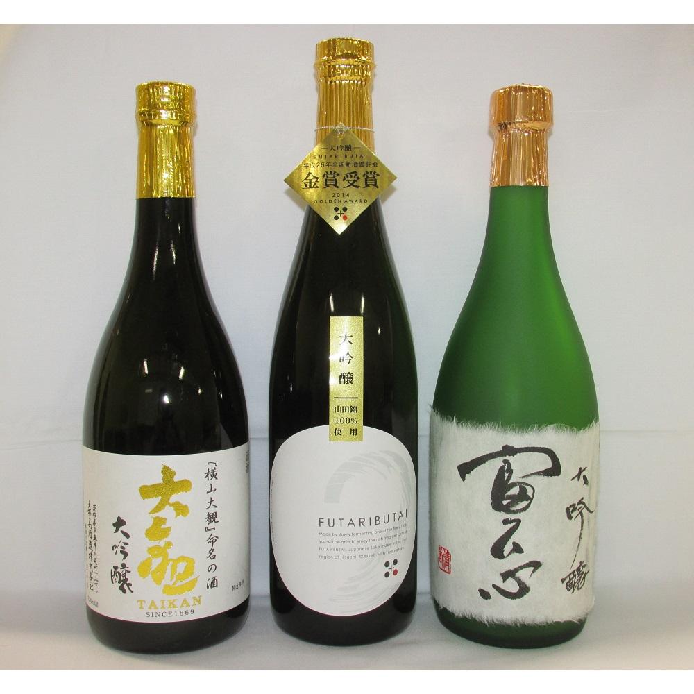 日立の地酒「純米吟醸」飲み比べセット 寄附金額 16,000円 (茨城県日立市)