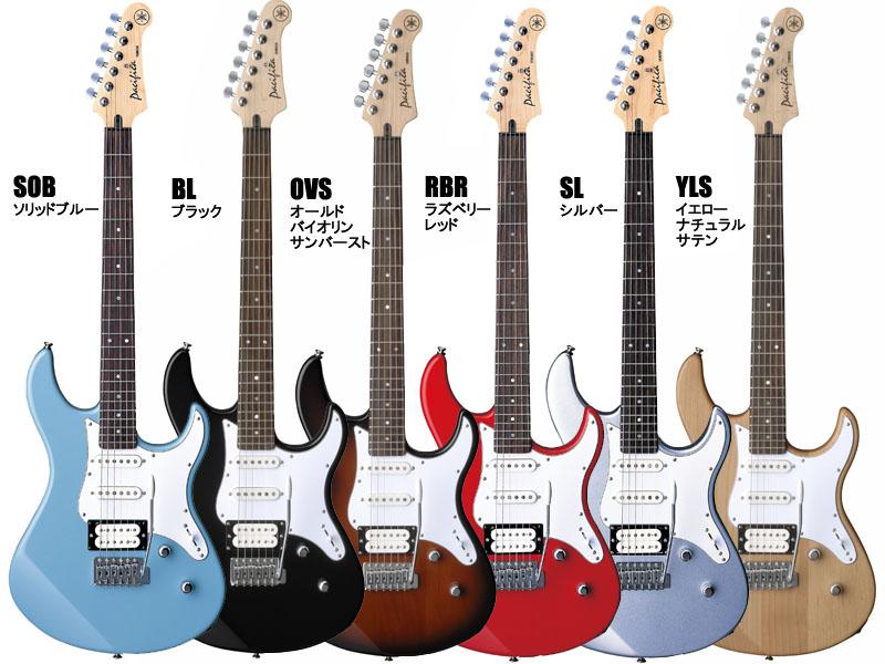 ヤマハエレキギター(PACIFICA112V)