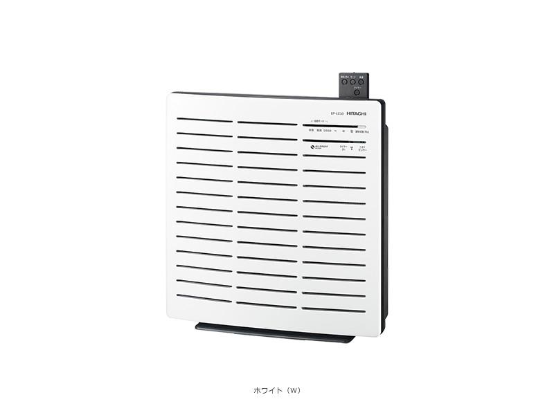 HITACHI(日立)空気清浄機 クリエア EP-LZ30 寄附金額30,000円 イメージ