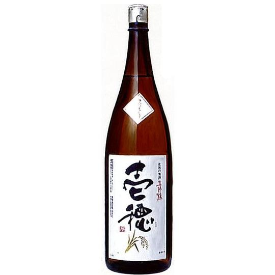 宮古・特別純米酒2種セット 寄附金額 10,000円 (岩手県宮古市)