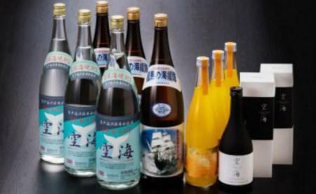 土佐焼酎、リキュール宴会セット 寄附金額 58,000円 (高知県 室戸市)