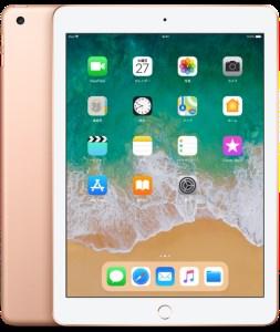 iPad Wi-Fi 128GB  MR7K2J/A 寄附金額150,000円