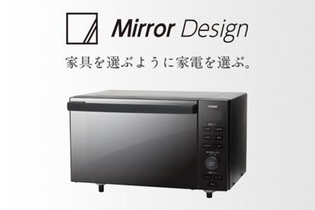 センサー付フラットオーブンレンジ(DR-E857B) 寄附金額60,000円 イメージ