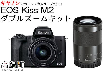 ミラーレスカメラEOS Kiss M2 (ブラック)・ダブルレンズキット イメージ