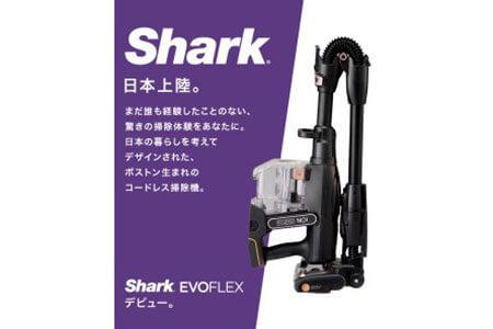 Shark EVOFLEX S30 ブラック×コーラルピンク 寄附金額250,000円 イメージ