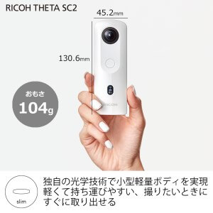 RICOH リコー 360度 カメラ THETA SC2