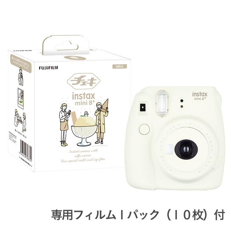 富士フイルム社製インスタントカメラ instax mini 8+(プラス) バニラ 専用フィルム1パック付 寄附金額35,000円