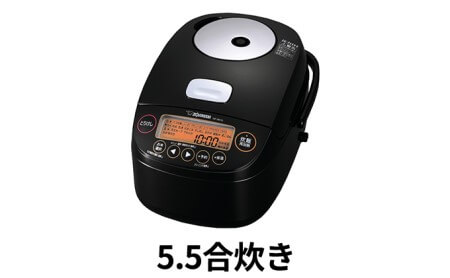 5.5合 ブラック