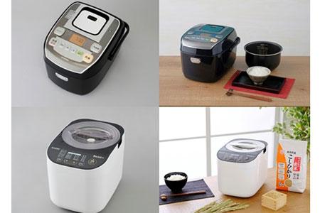 圧力IHジャー炊飯器5.5合+精米機セット イメージ