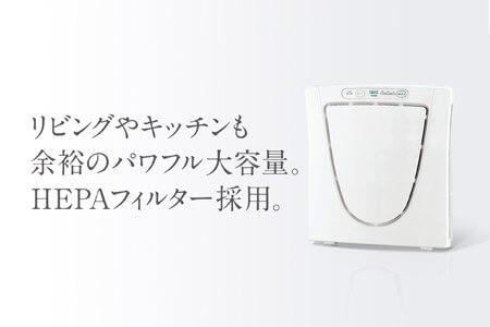空気清浄機 ファンディファイン ヘパ(AC-4238W) 寄附金額20,000円