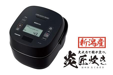 東芝真空圧力IHジャー炊飯器 RC-10VSP(K) 5.5合