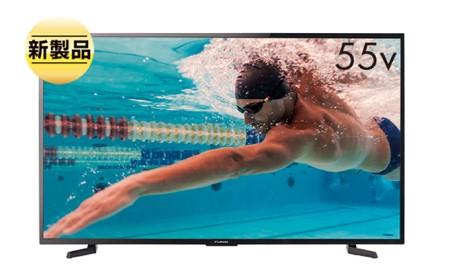 【FUNAI】1TB内蔵HDD 55V型 4Kチューナー内蔵液晶テレビ イメージ