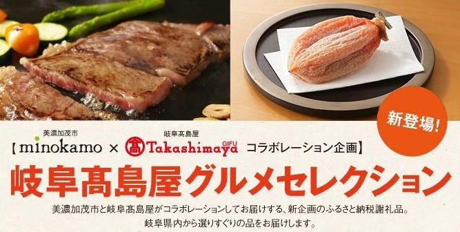 定期便 最高級飛騨牛食べ比べセット 寄附金額 200,000円-2