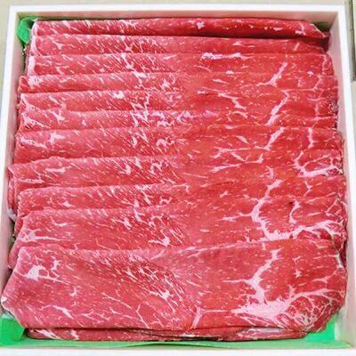 1位 還元率55%:上州牛 モモしゃぶしゃぶ1kg 寄附金額10,000円 (群馬県榛東村) イメージ