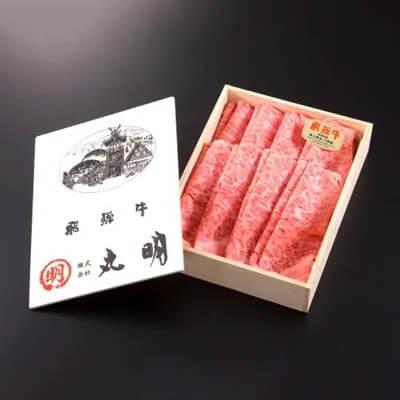 飛騨牛5等級ロース・すき焼きしゃぶしゃぶ用 800g  イメージ